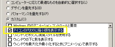Baidu IME_2012-11-1_4-27-45