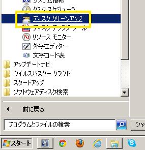 Baidu IME_2012-11-1_4-27-46