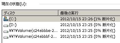 Baidu IME_2012-11-1_5-51-5