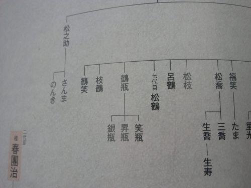 20121008_115853-CAM00445.jpg