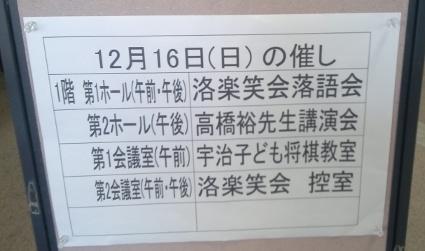 rakuraku12012.jpg