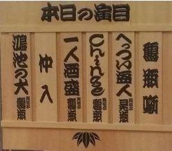 yuucyoenmoku.jpg