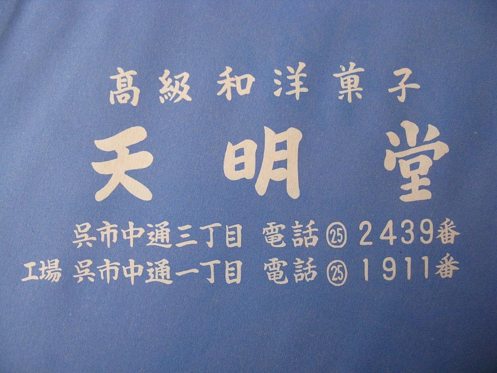 20100101_321.jpg