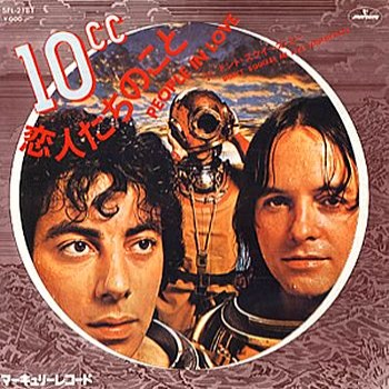 10CC-1977-People in Love 1