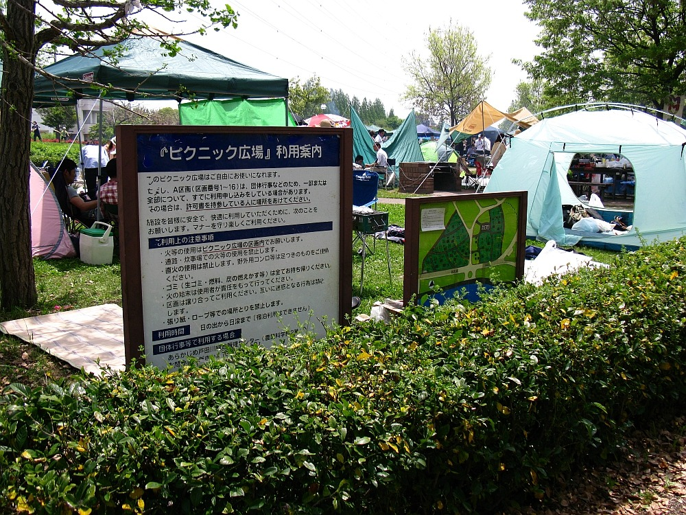 2012-04-29 002