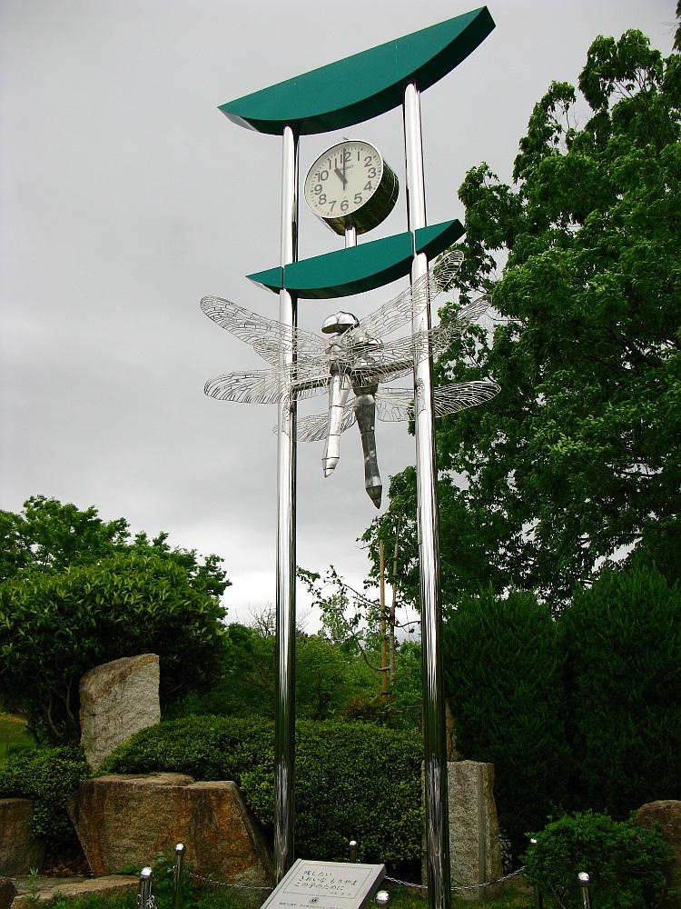 2012-05-04 002