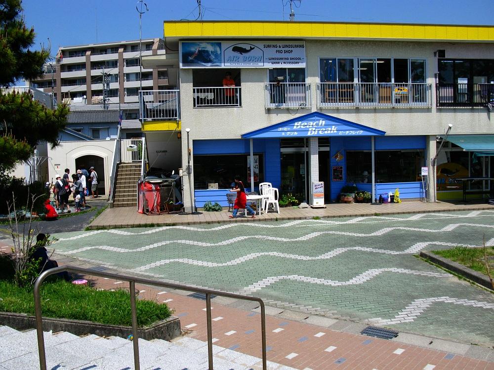 2012-05-05 051