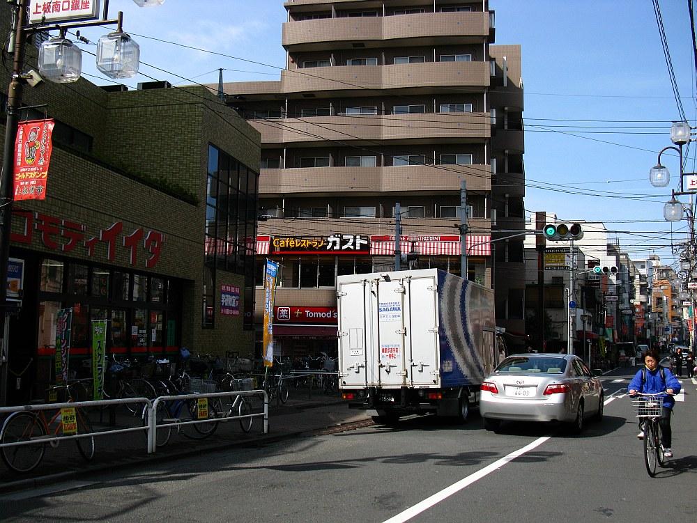 20100303_ 086