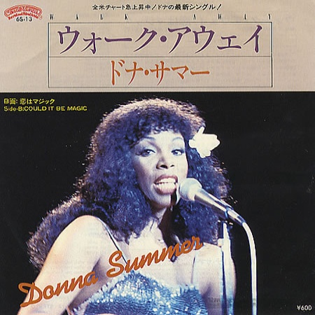 Donna Summer -Walk Away 0
