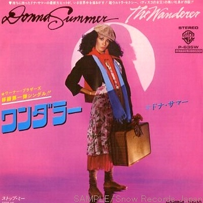 The Wanderer Donna Summer 2