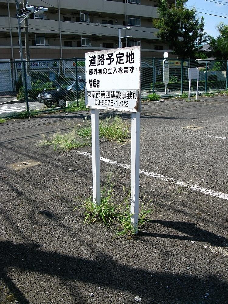 2010_09_10 0 (4)