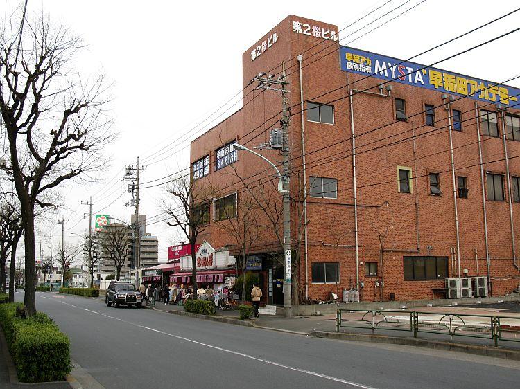 2008_02_02_0 (3)