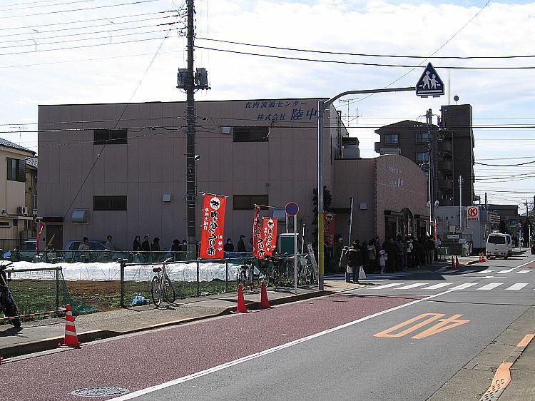 2007_02_24_0 (2)