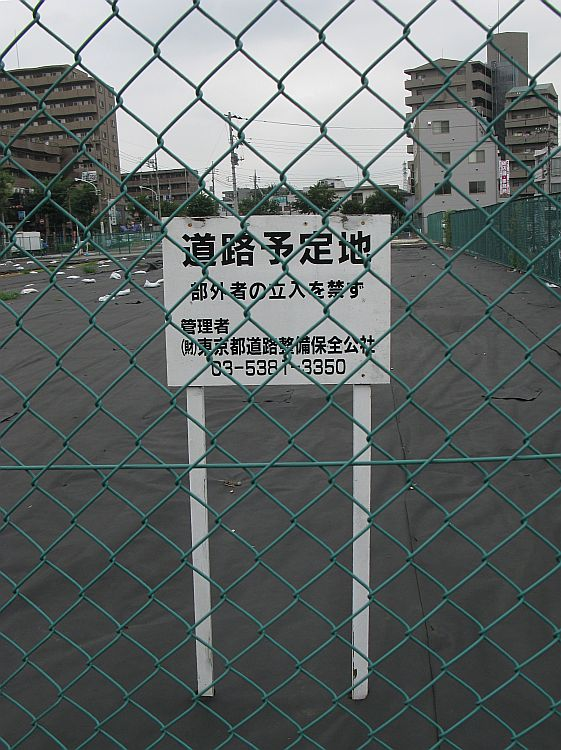 2008_02_02_0 (29)