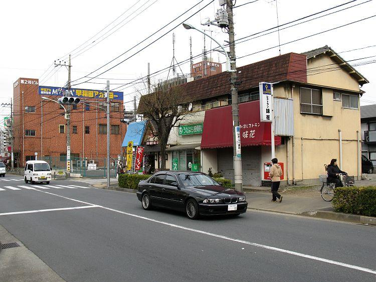 2008_02_02_0 (2)