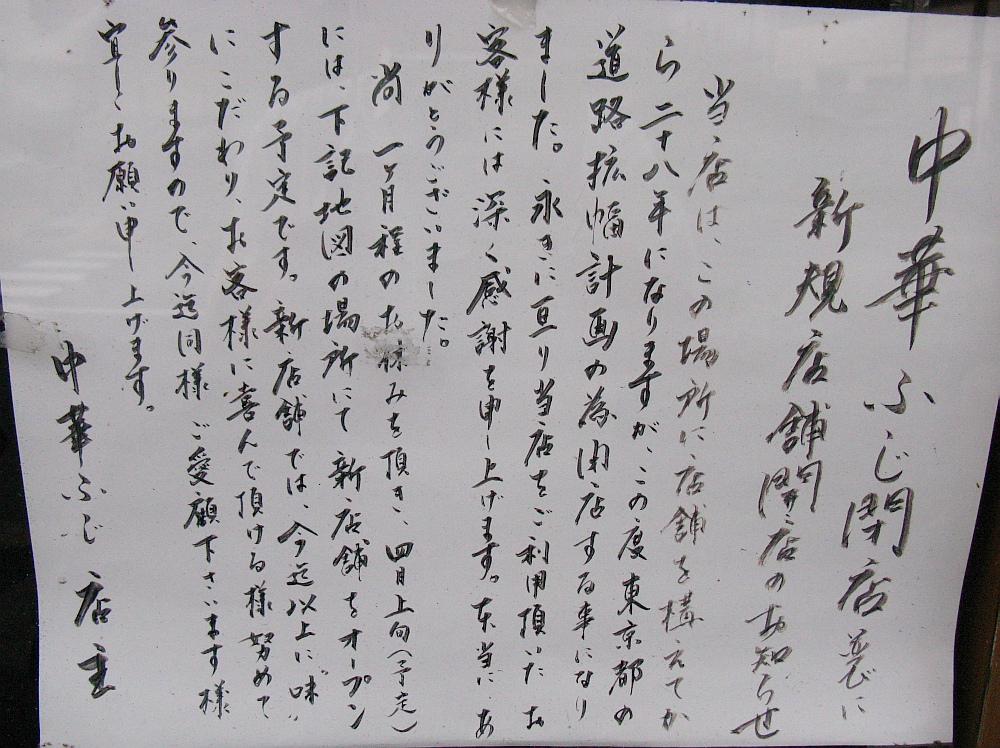 2011_07_03 013