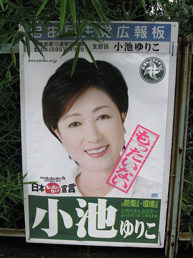 2009_09_01_ 0 (1)