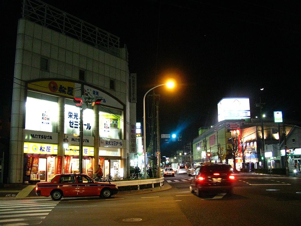 2011_01_09 053