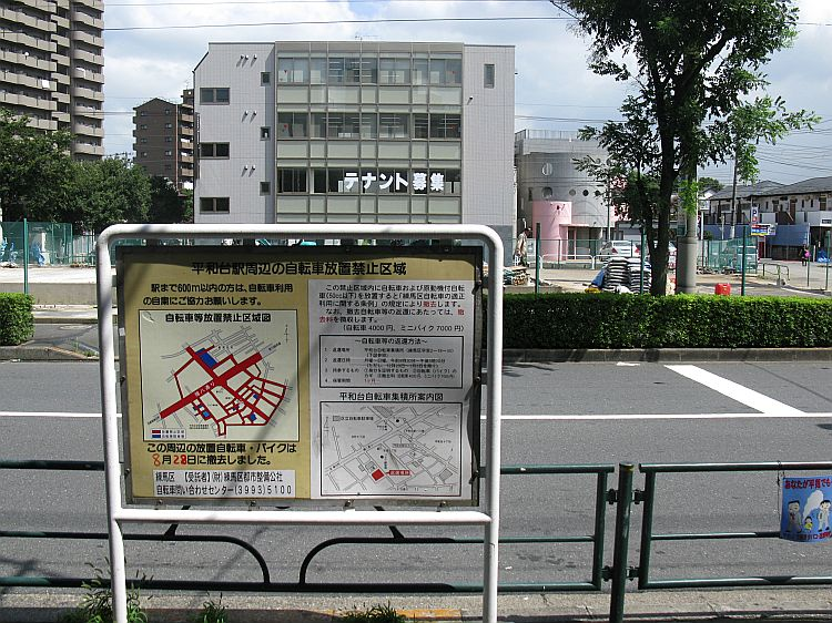 2008_02_02_0 (16)