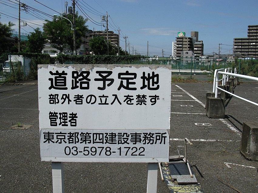 2009_09_01_ 0 (6)