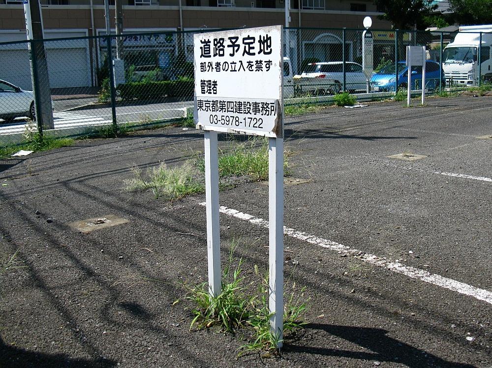2010_09_10 0 (1)