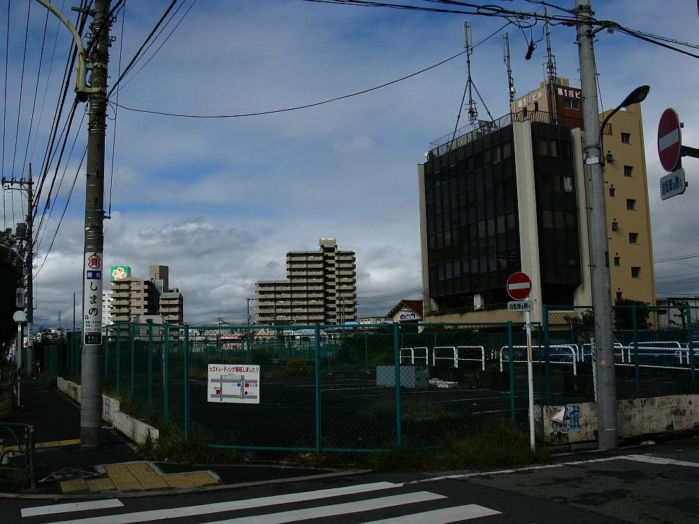 2010_11_01 0 (5)