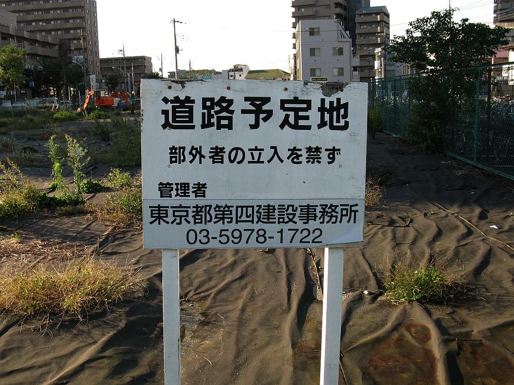 2010_11_01 0 (11)