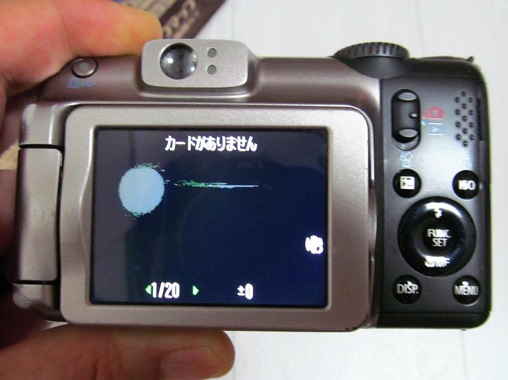 2012-06-05 025