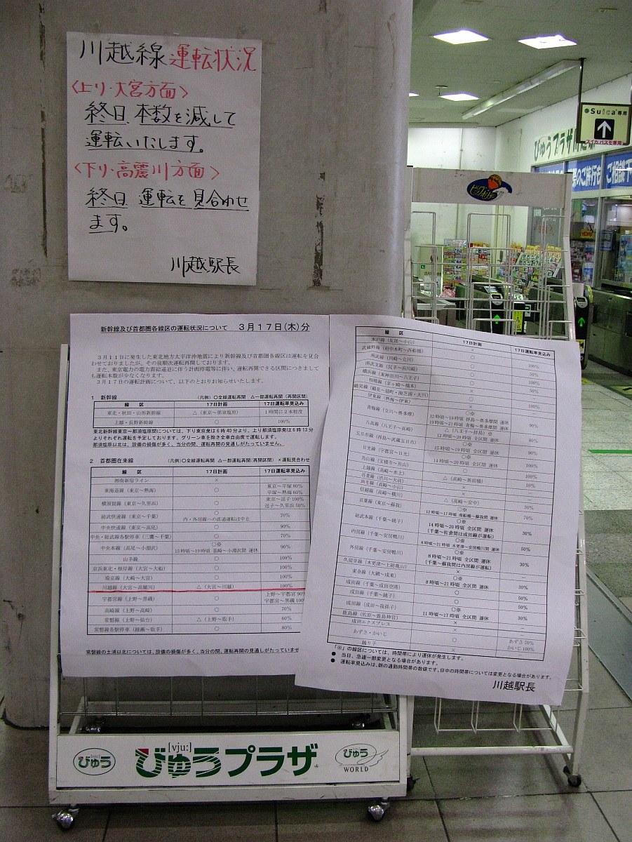 2011_03_17 008