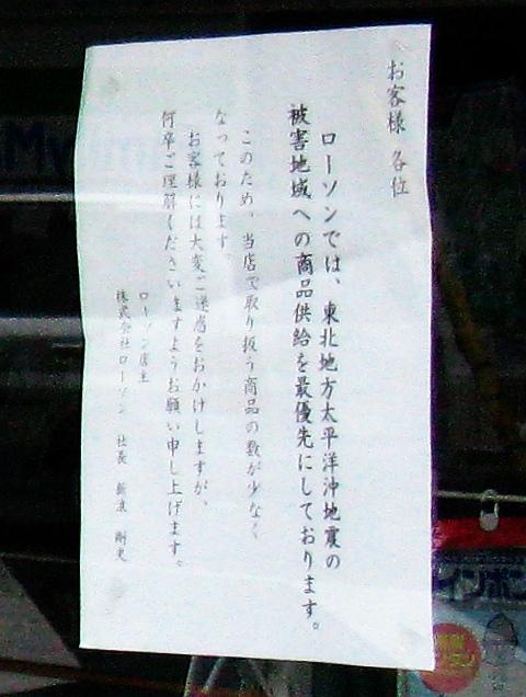 2011_03_22 001-
