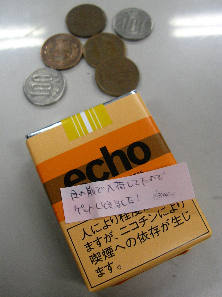 2011_04_29 001