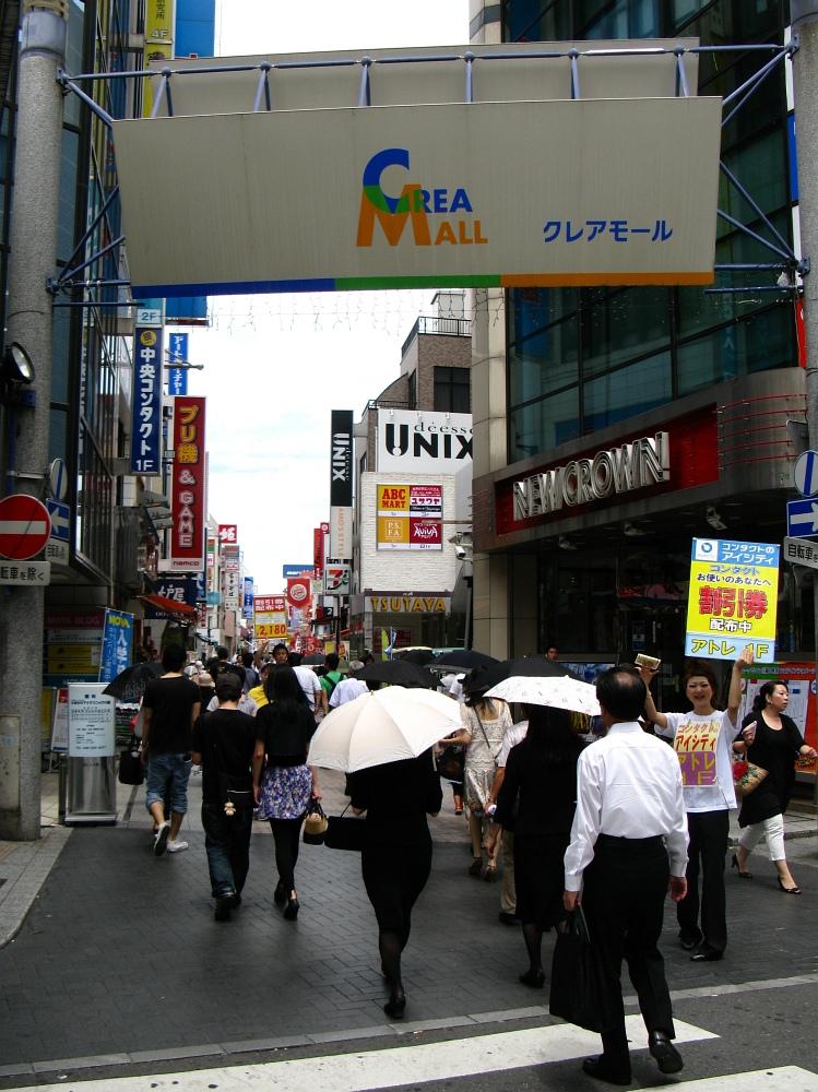 2011_07_18 001