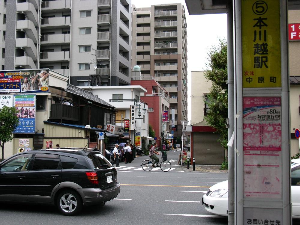 2011_07_20 040