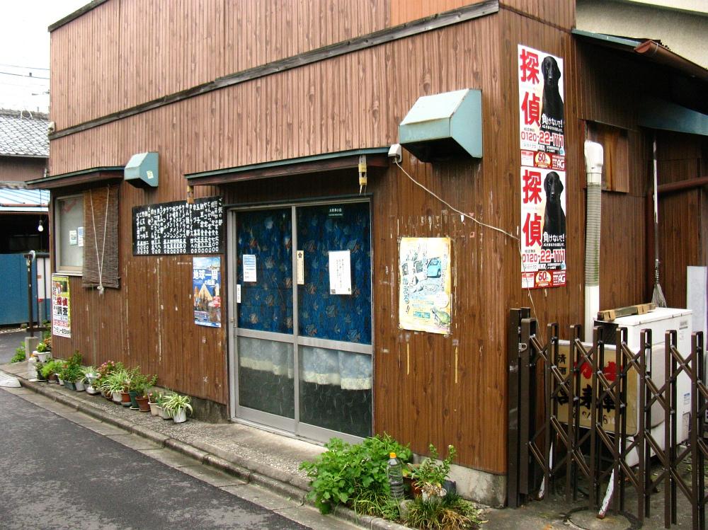 2011_07_21 033