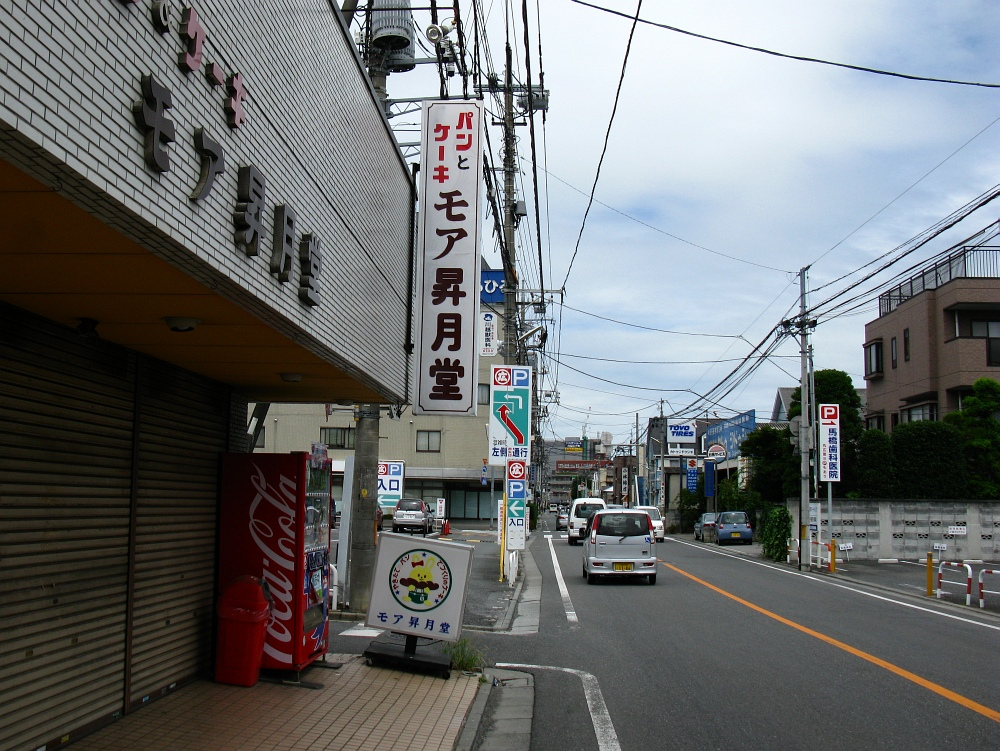 2011_07_23 003