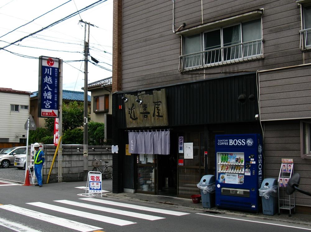2011_07_23 001