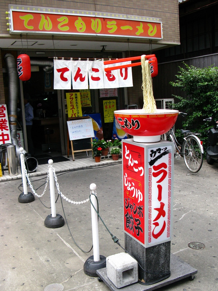 2011_07_23 012
