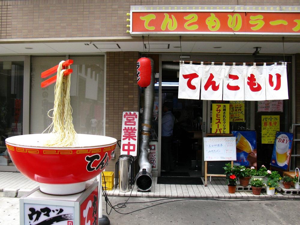 2011_07_23 013