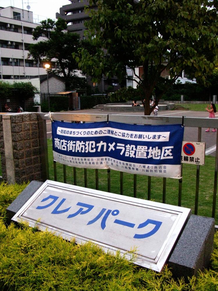 2011_07_23 139