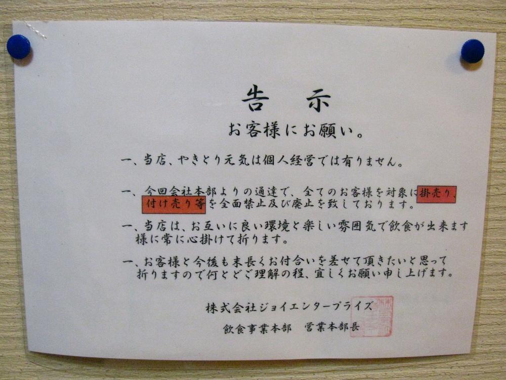 20100526 007- (3)