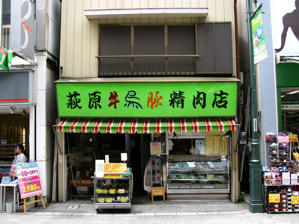 2011_07_18 017