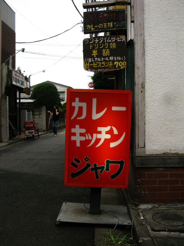 2011_07_21 011a