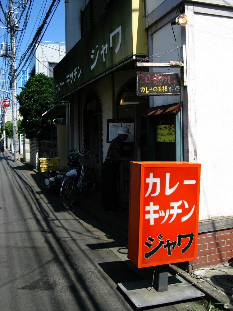 2011_07_17 043