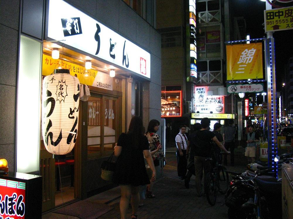 2011_07_26 069