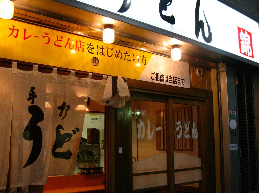2011_07_26 071