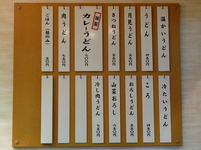 2011_07_26 052