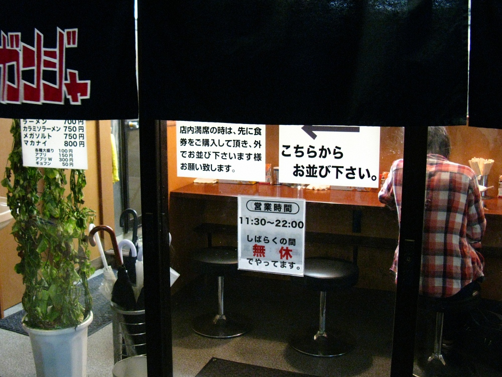 2011_07_18 039a