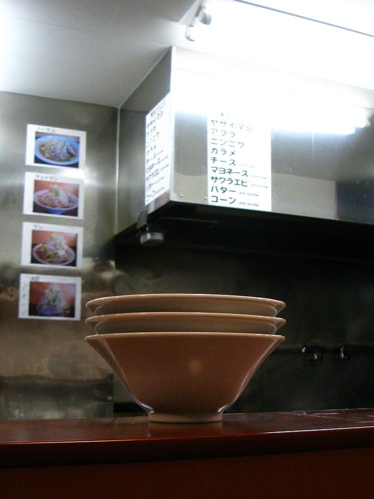 2011_07_18 040a