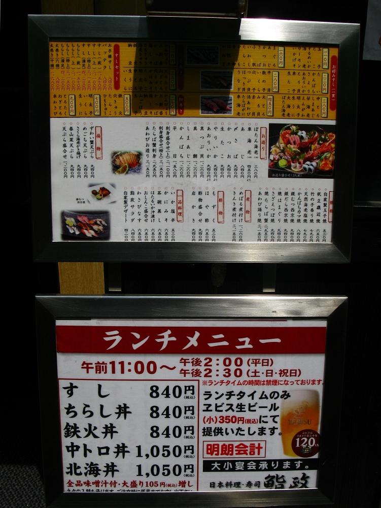 20100621 009