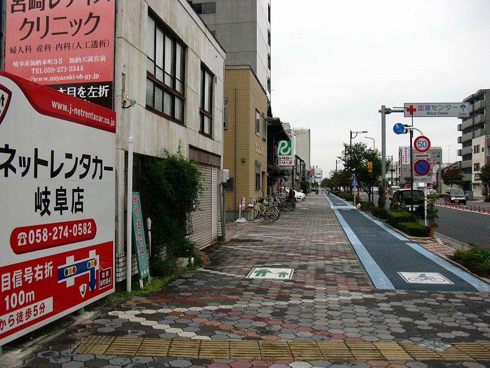 2011_10_05 006